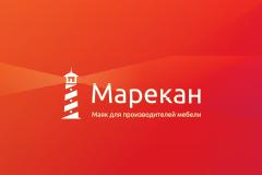 Marekan