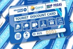 Tourist discount card