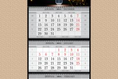 Промформат_Календарь