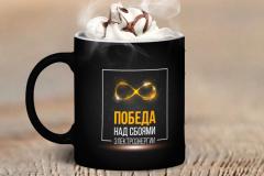 Промформат_Кружка